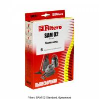 Мешки-пылесборники Filtero SAM 02 Standard, 5 шт, бумажные