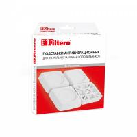 Антивибрационные подставки Filtero. Прозрачные, арт. 909