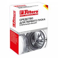 Средство Filtero для первого пуска стиральной машины, Арт. 903