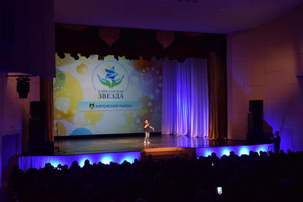 Фестиваль «Байкальская звезда» - особое время, когда ты окружен теплотой, добротой и творчеством