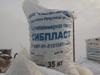 Лесогорские химики помогают Крымску