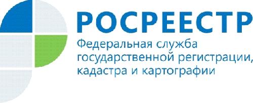 В филиале Кадастровой палаты по Иркутской области ответили на вопросы о кадастровой стоимости
