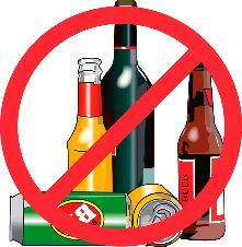 В случае обнаружения в сети «интернет» информации о  дистанционной продаже алкогольной продукции