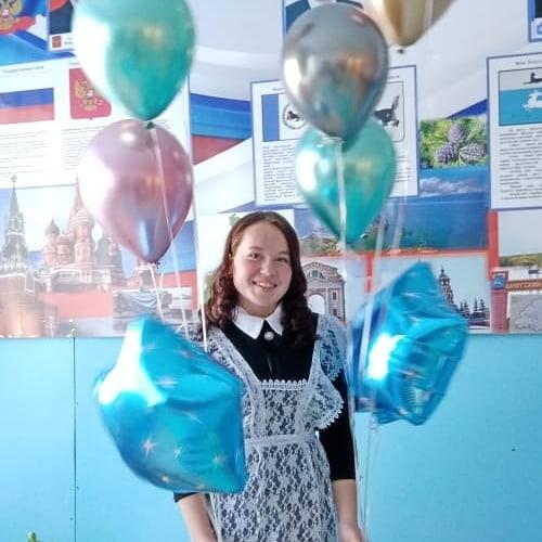 Премия Губернатора Иркутской области И. И. Кобзева