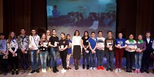 XIV Слёт Молодёжной и детской общественной организации «СПЕКТР»