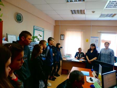 Единый информационный день по содействию занятости несовершеннолетних граждан, состоящих на профилактическом учете.