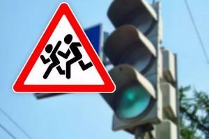 """Профилактическое мероприятие """"Внимание – пешеход!"""""""