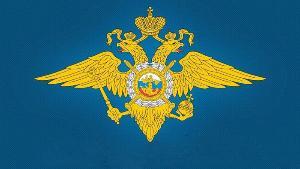 Приеме на службу в органы внутренних дел