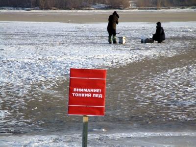 МЧС предупреждает: выход на лед смертельно опасен!