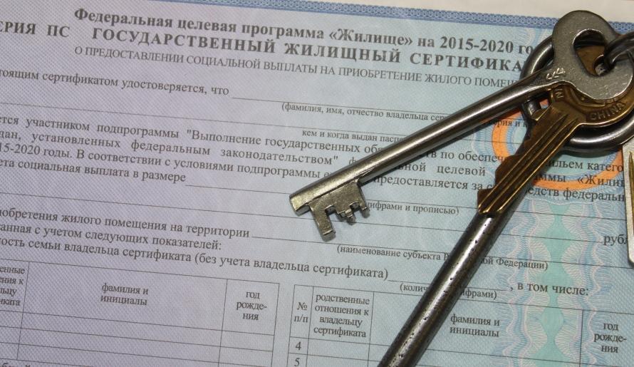 Жителям подтопленных территорий района выдано более 700 сертификатов на новое жилье