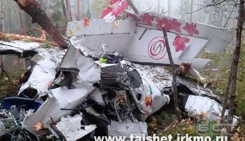 15 сентября объявлен в Иркутской области Днем траура в связи с авиакатастрофой L-410