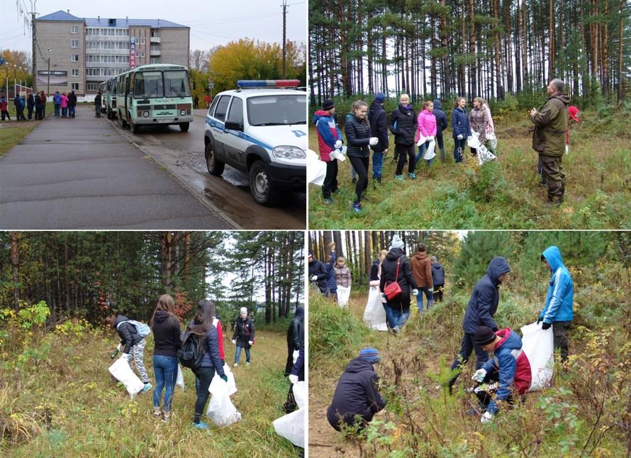 В экологической акции участвовали 100 человек