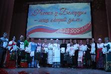 Русские и белорусы связаны единой нитью