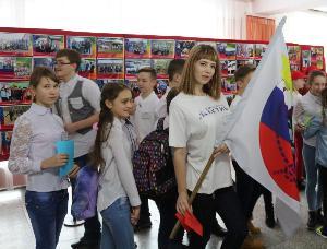 XIII слет Молодежной и Детской Общественной Организации «СПЕКТР» Тулунского муниципального района