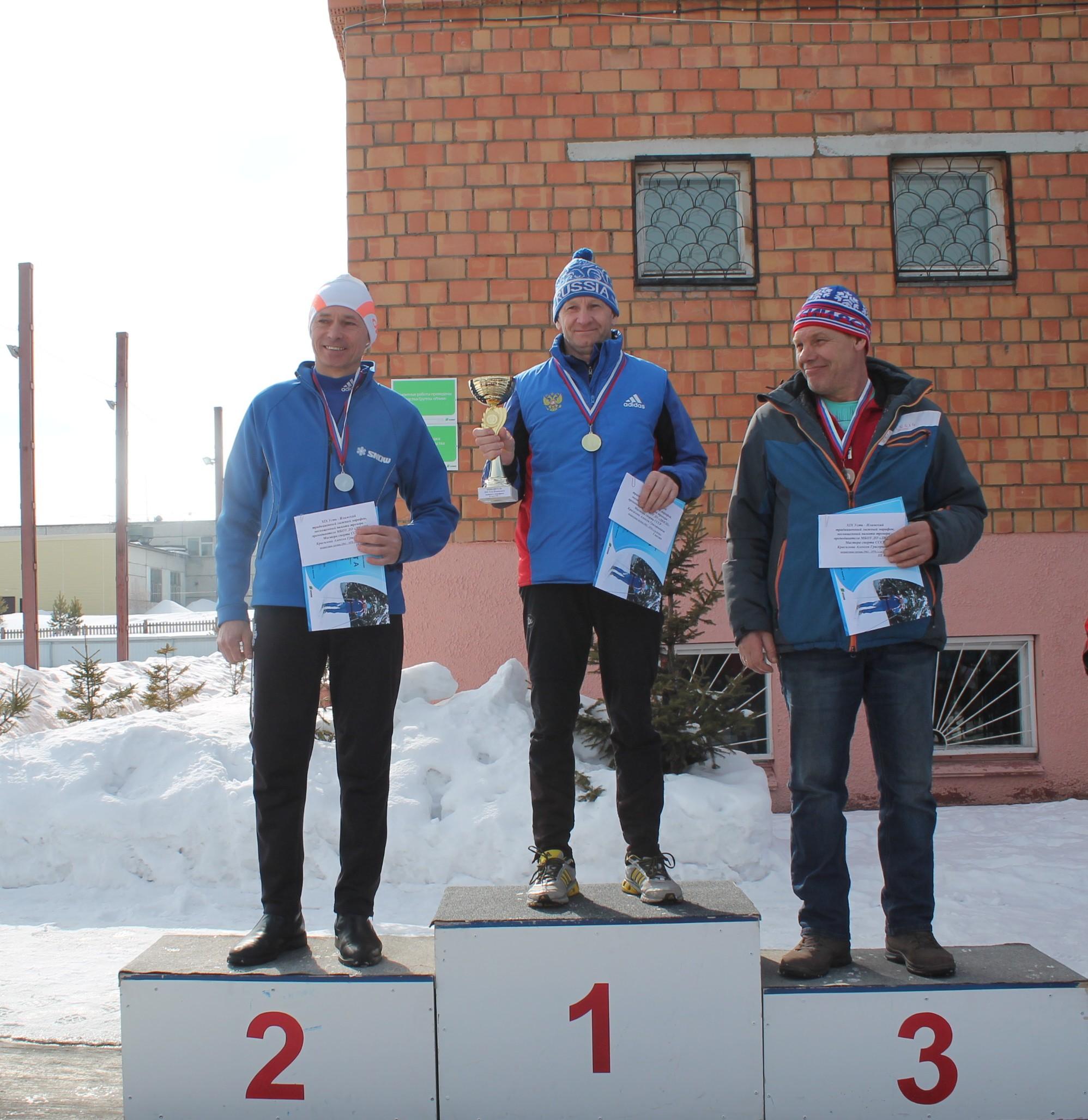 Лыжный марафон памяти А.Г. Красилова