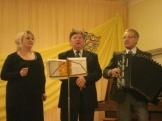 Исполнители песен Колпакова, Сергейчук,Чмыхалов.