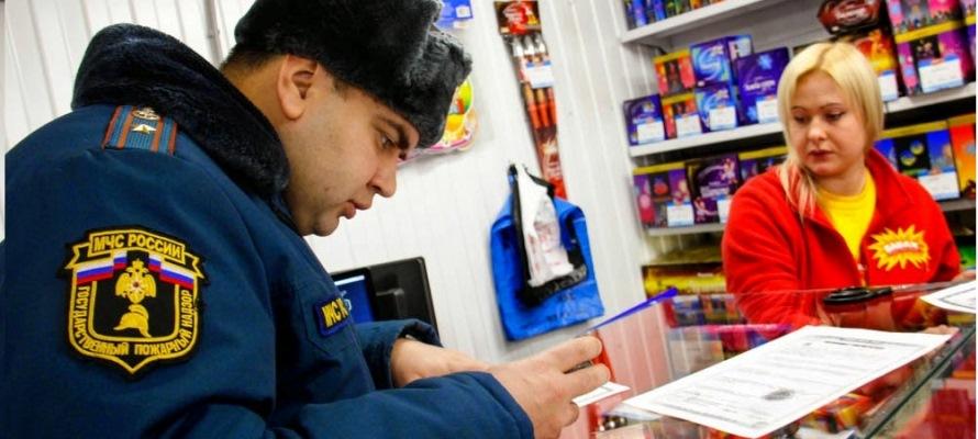Пожарный надзор возобновит проверки малого бизнеса