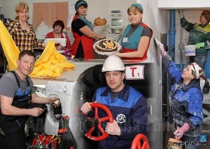 Поздравление с днем  работников жилищно-коммунального хозяйства  и бытового обслуживания населения