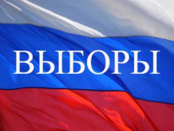 Заседание рабочей группы по подготовке к выборам глав и депутатов представительных органов Качугского района которые пройдут 10 сентября