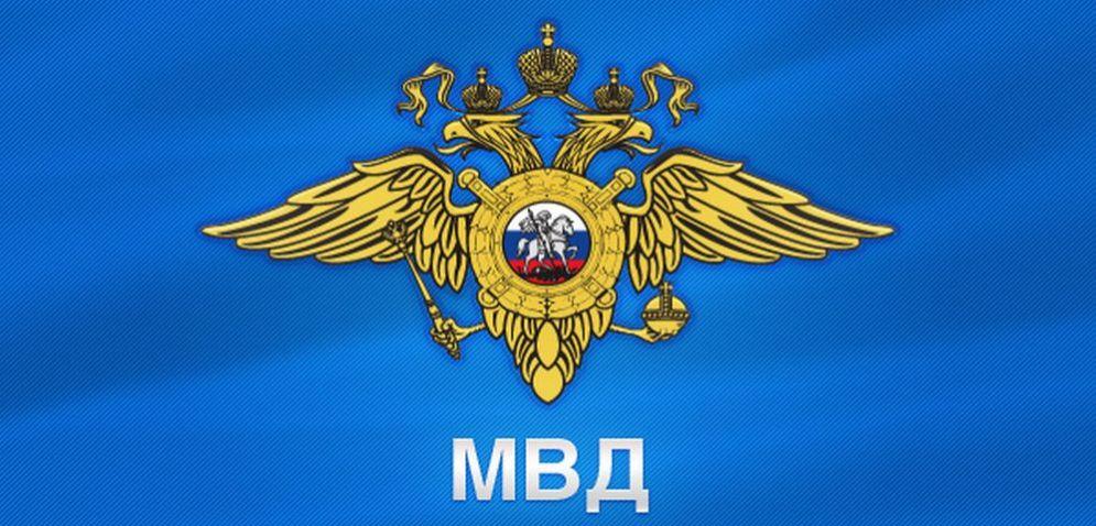 МО МВД России «Боханский» приглашает на службу в органы внутренних дел