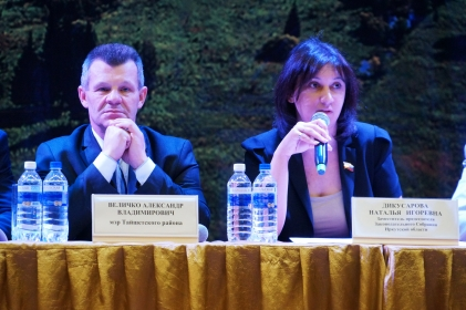 В городе Тайшете прошел семинар Заксобрания для депутатов дум  Тайшетского, Чунского и Нижнеудинского районов