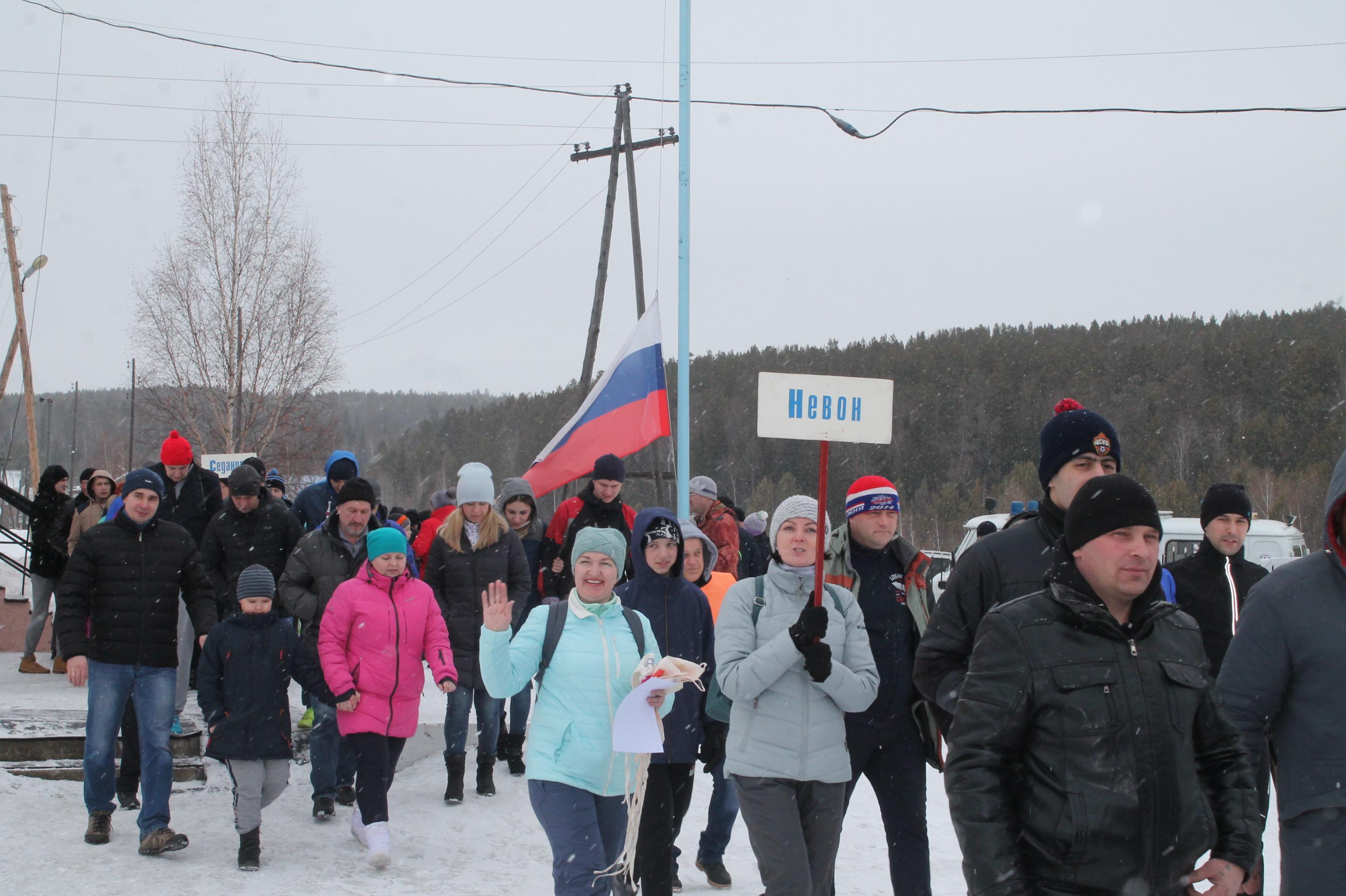 Третий год подряд кубок сельских зимних игр Железнодорожный «оставил» у себя
