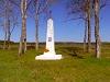 Муниципалитеты района получат средства на благоустройство памятных мест