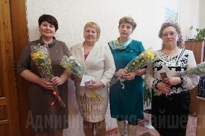 Педагогам района вручили профессиональные награды
