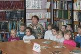 Дети слушают рассказ