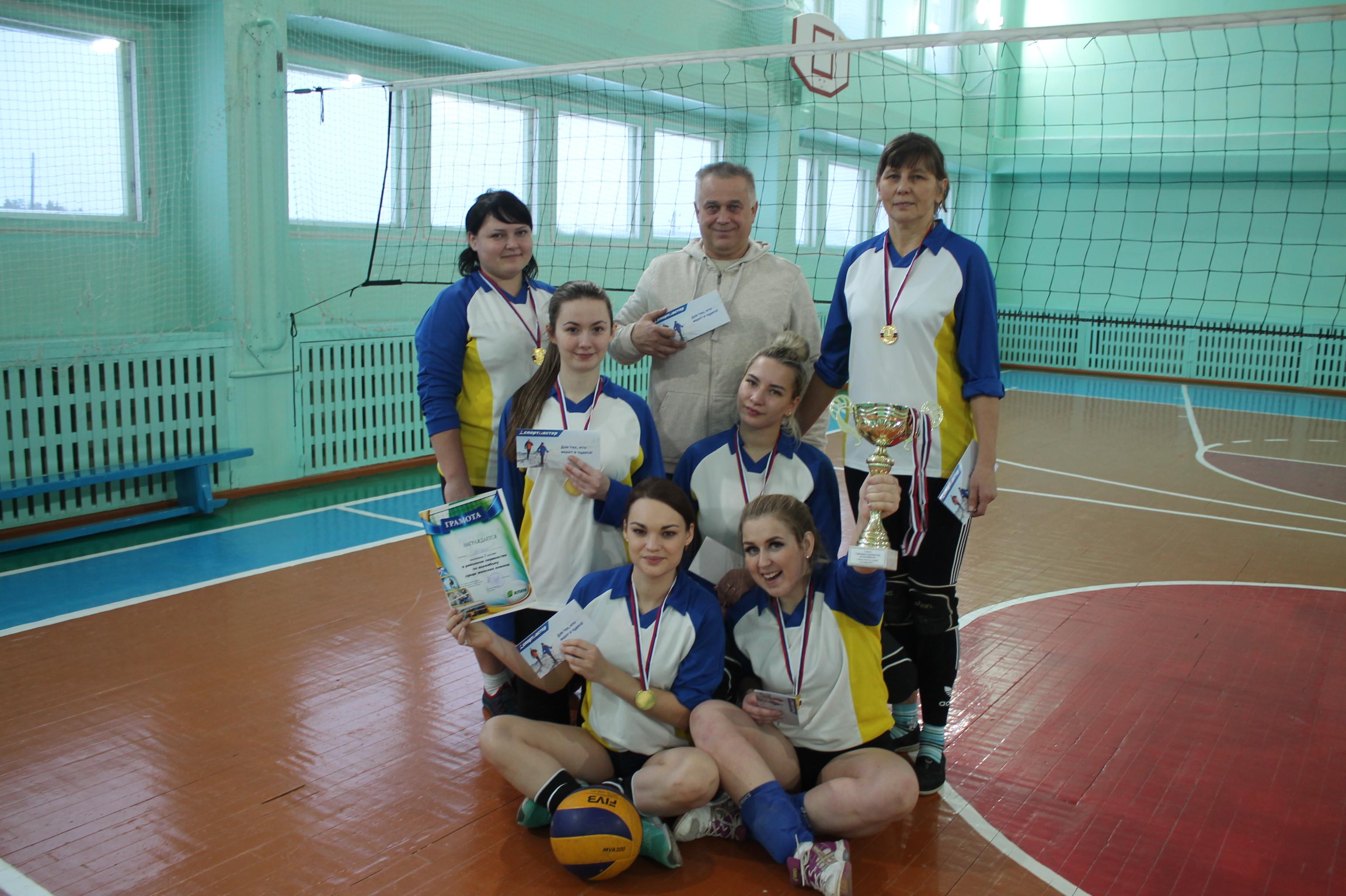Первенство района по волейболу среди женских команд