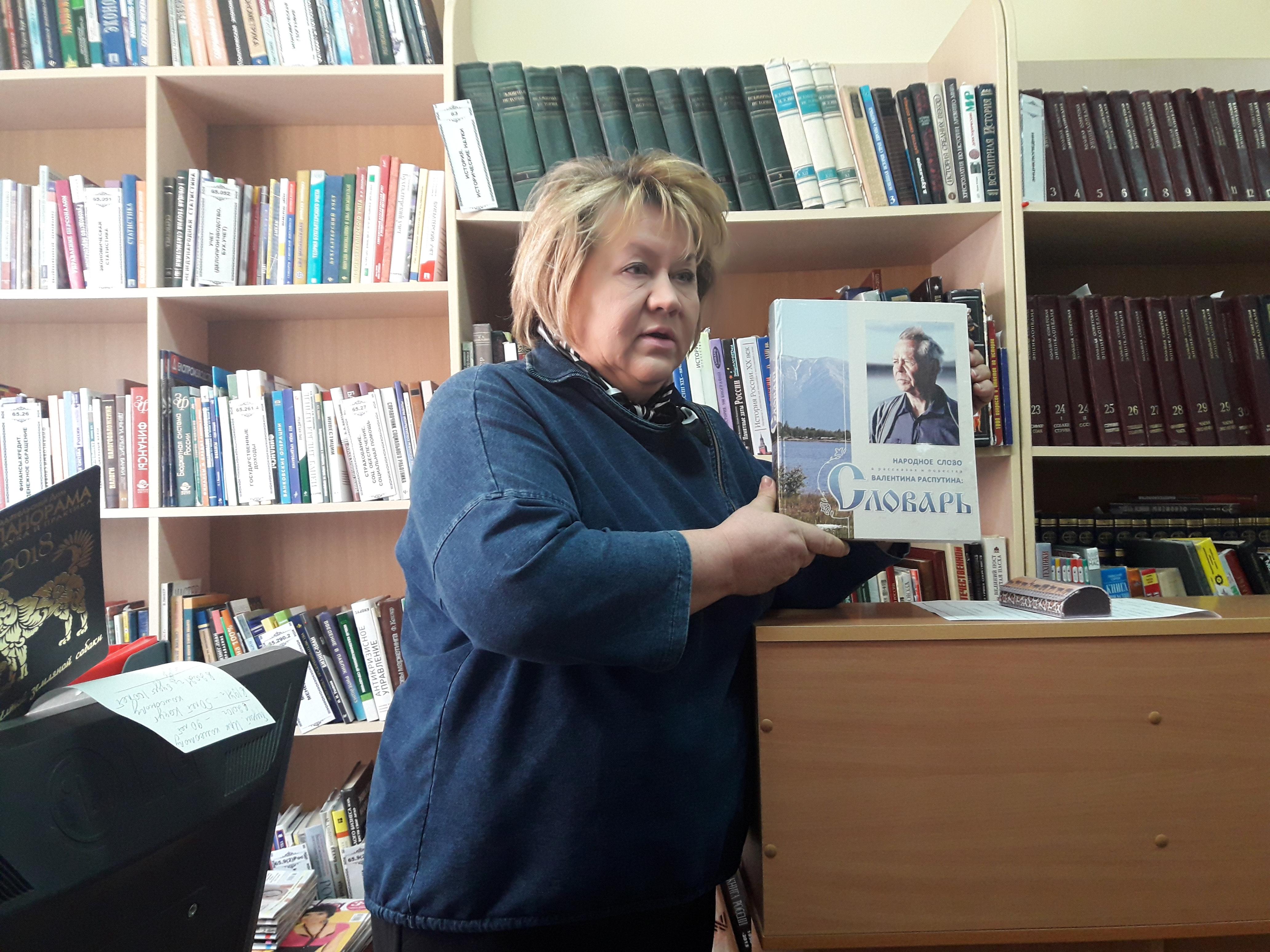 Деятели культуры и искусства - жителям Иркутской области