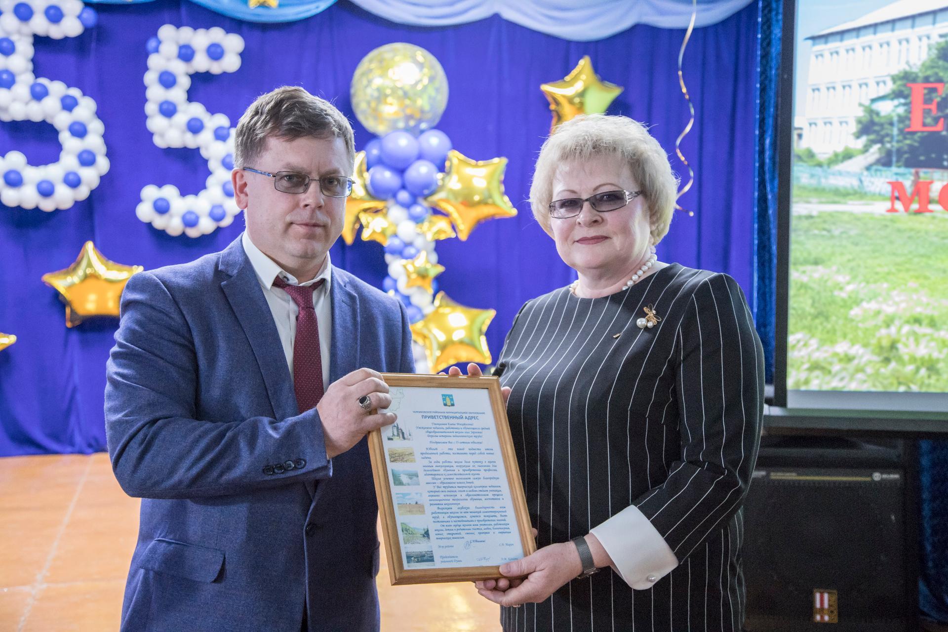 Зерновская школа отметила своё 55-летие
