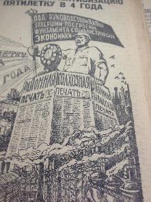 13 января-День Российской печати
