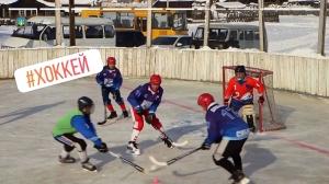 16.02.2018 Шестой традиционный кубок мэра по хоккею с мячом прошёл в Черемховском районе