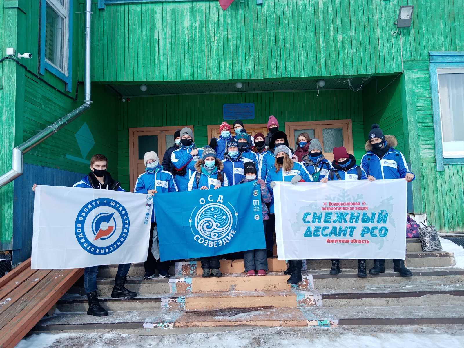 «Снежный десант РСО»