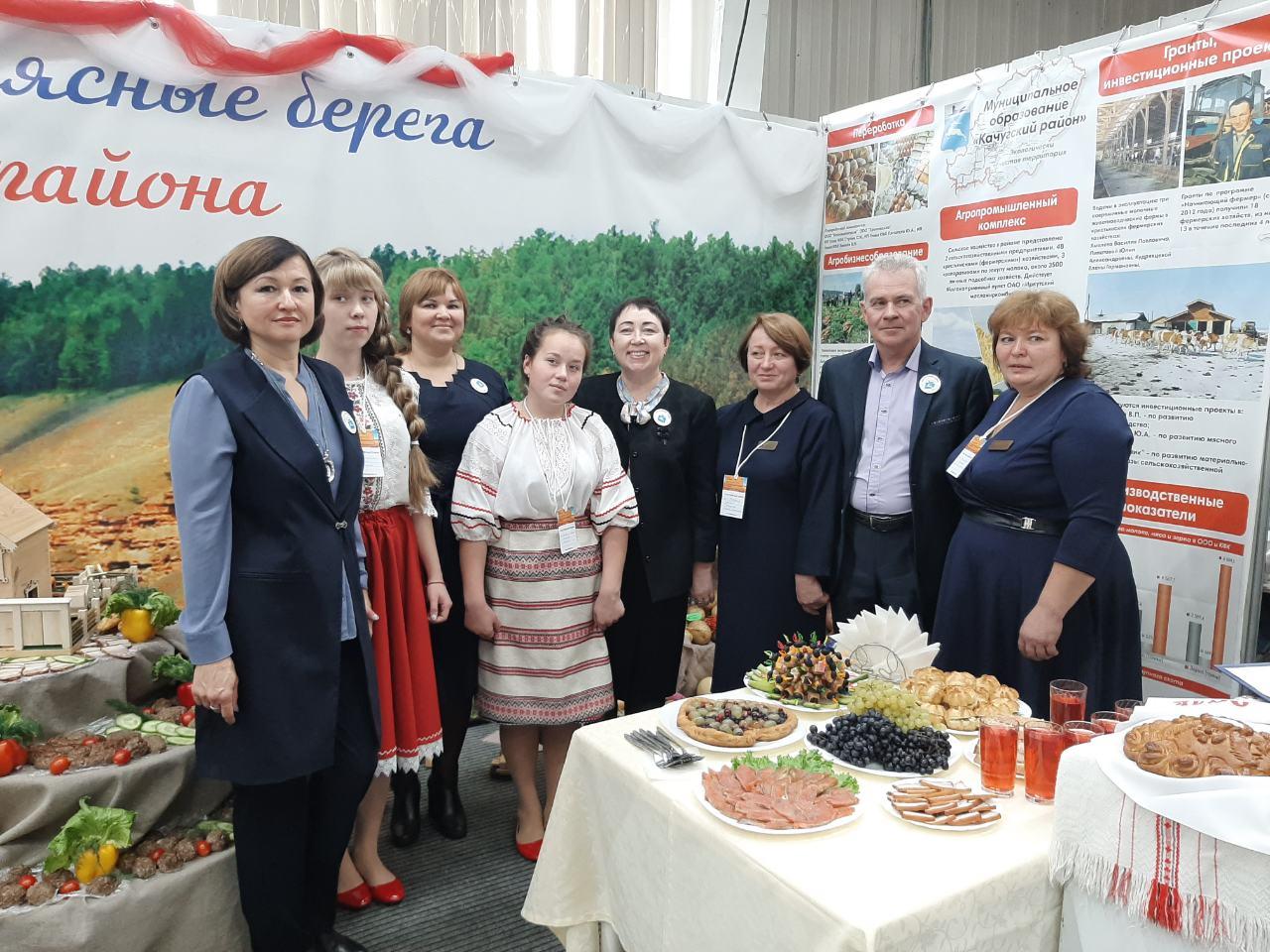 Сибэкспоцентр. Агропромышленная неделя в Иркутске.