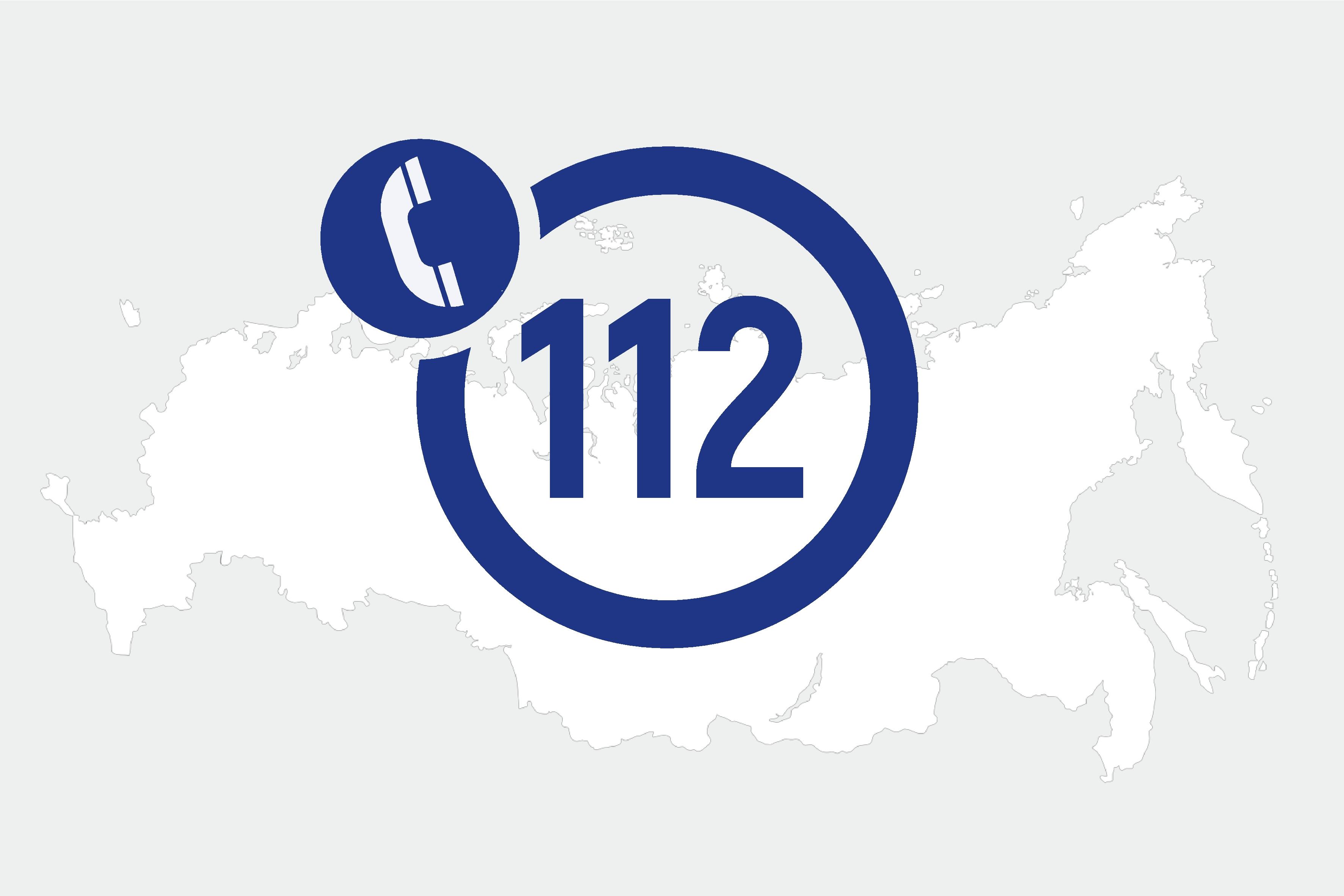 О готовности Системы 112