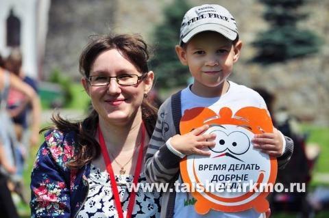 РУСАЛ начинает прием заявок на конкурс волонтерских проектов «Помогать просто»