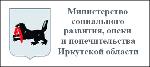 Министерство социального развития, опеки и попечительства Иркутской области рассказывает о социальной выплате