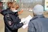 В Чуне оштрафовали первых нарушителей режима самоизоляции