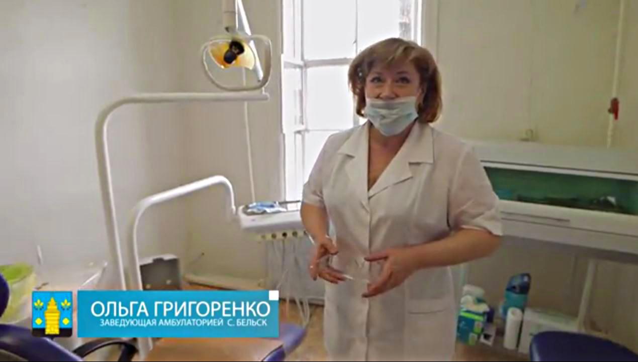 05.03.2016 Амбулатория села Бельск
