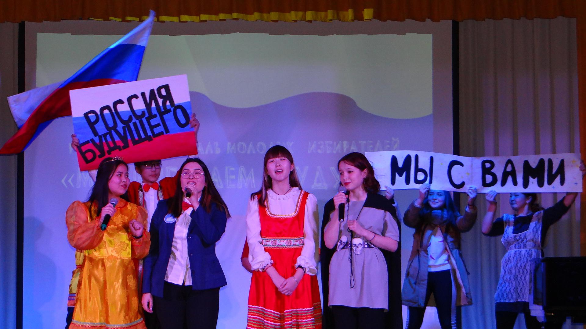 Фестиваль молодых избирателей «Мы выбираем будущее!», посвященный 75-летию Победы в Великой Отечественной войне 1941-1945 годов