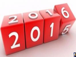 Значимые даты и события 2016 года