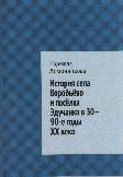 Книга Н. Лимонниковой