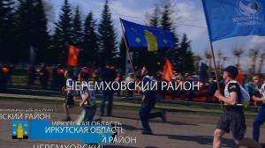 06.05.2018 Пробег Победы спустя много лет прошёл в Черемховском районе!