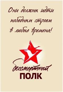 Уважаемые жители Куйтуна и Куйтунского района!