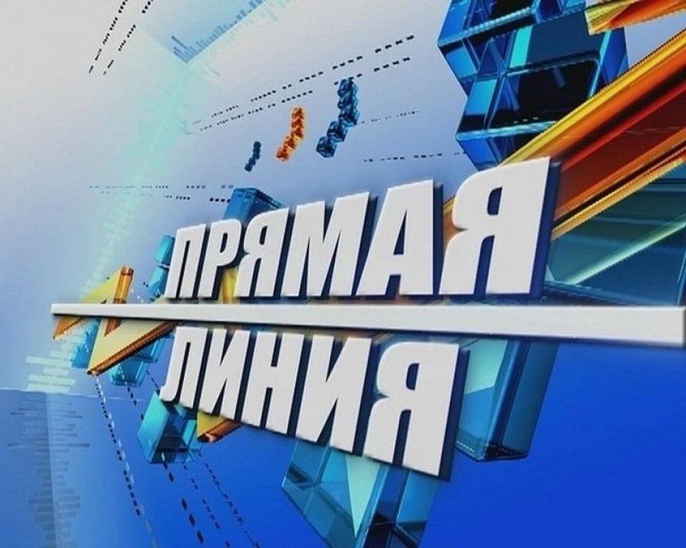 На прямой линии губернатора Иркутской области прозвучал вопрос из Качугского района