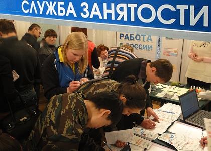Безработные района получат в год около 30 млн рублей