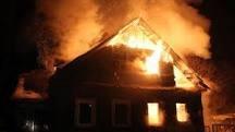 Огонь не простил халатности