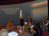 Поздравления Губернатора принимает преподаватель Ермолаева Анастасия Николаевна